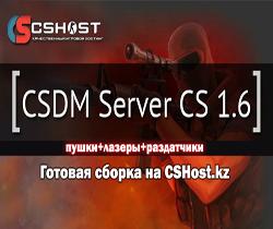 Хостинг серверов кс 1.6 kz как сделать счётчики на сайте одного цвета